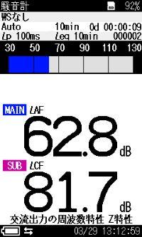 R2BP0130_NL-42AEX_gamen2