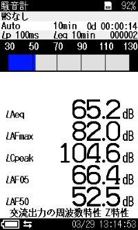 R2BP0130_NL-42AEX_gamen3