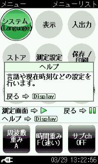 R2BP0130_NL-42AEX_gamen5