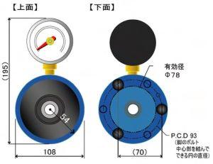 R3400020_KT-20_sunpo2