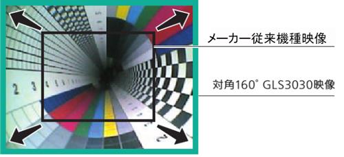 R6D30032_2