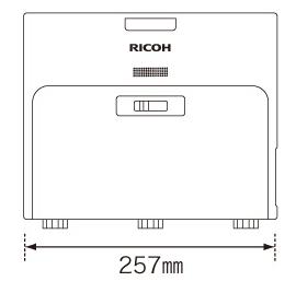 R6E S3500 SIZE