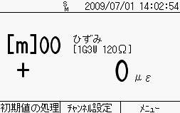 R8100004_TC-32K_rei1