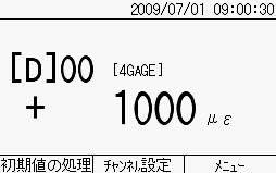 R8100004_TC-32K_rei2