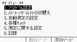 R8100004_TC-32K_rei3