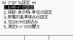 R8100004_TC-32K_rei4
