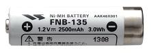 R8N11042_bateri_FNB-135