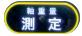 RB6_jiku_botan