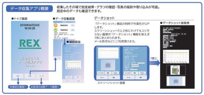 RC826032_TKR12P_dateapp