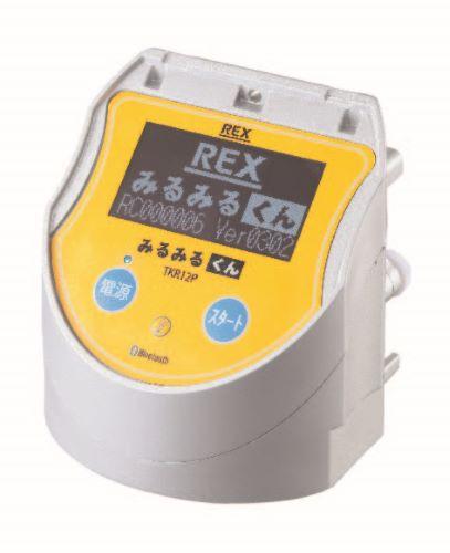 RC826032_TKR12P_egweb