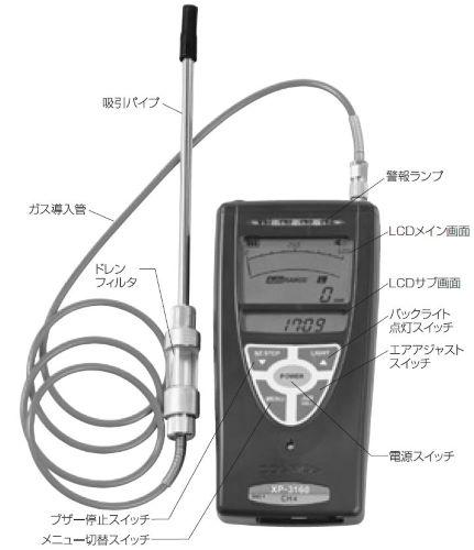 RM11H001_XP-3160_meisyo