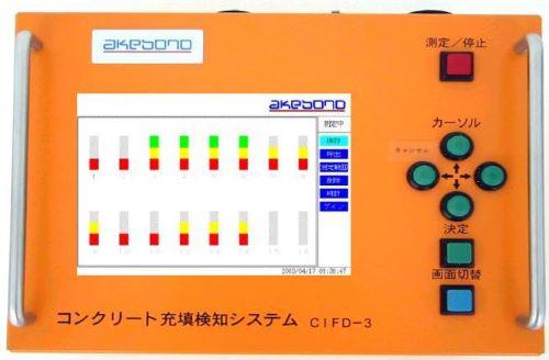 RSD16000_CIFD-3_egweb