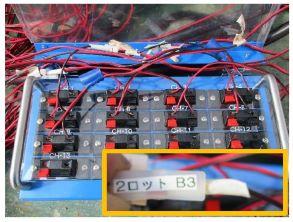 RSD16000_CIFD-3_rei2