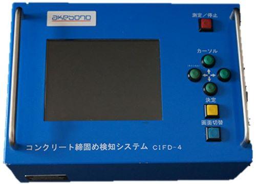 RSD16100_CIFD-4_egweb