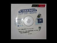RTAD0004_cdsoftweb