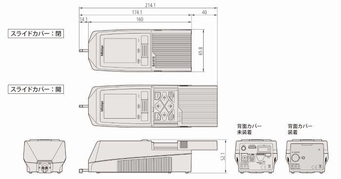 RTT00001_SJ-210_sunpo3
