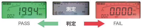 my600_toku1