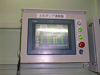 tokucyou_pump01